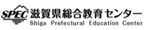 滋賀県教育委員会
